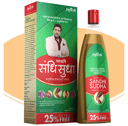 Sandhi Sudha Bottle with Pack
